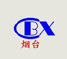 煙臺博鑫制藥機械有限公司