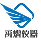 上海禹熠仪器有限公司