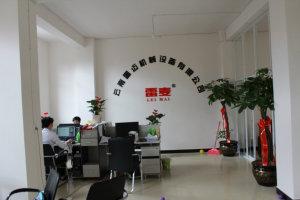 云南雷迈机械设备有限公司