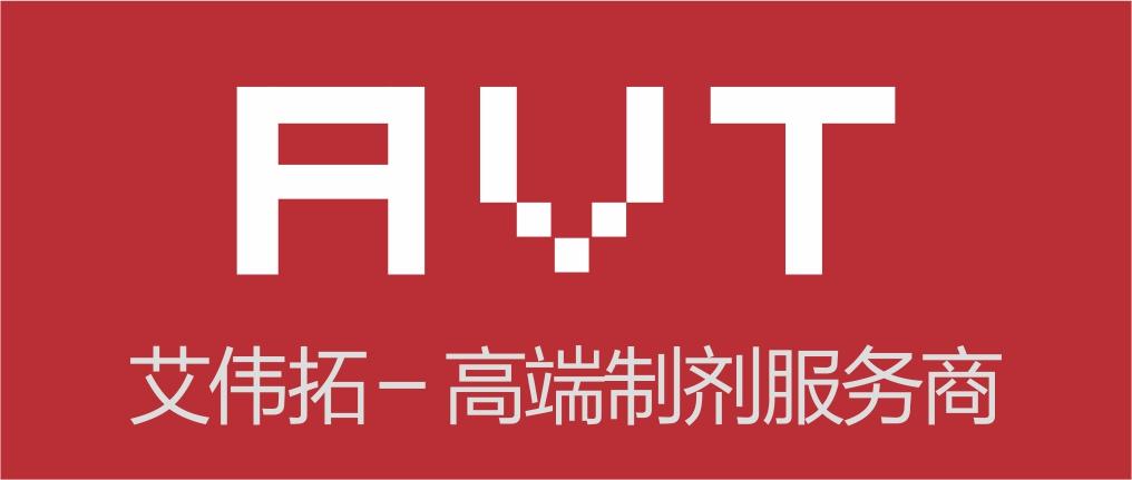 艾偉拓(上海)醫藥科技有限公司