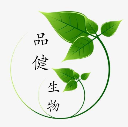 西安品健生物科技有限公司