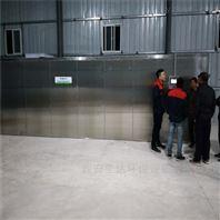 干燥行業內技術成熟的熱泵花椒烘干機廠家