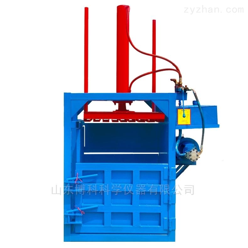 山东正棠30吨单缸液压打包机报价