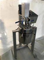 小型实验室真空乳化机,中试乳化反应釜