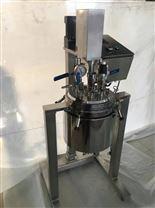 小型實驗室真空乳化機,中試乳化反應釜