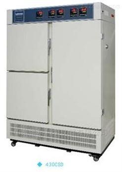 蘭貝石Labonce-430CSD藥品試驗箱價格