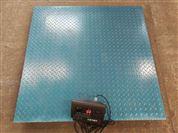1.5米-3米小地磅 電子小臺秤