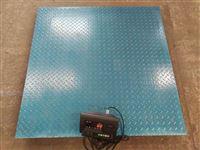 1.5米-3米小地磅 电子小台秤