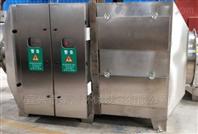 UV光氧活性炭一體機高品質高效率