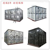 搪瓷換熱水箱,噴塑鋼板水箱