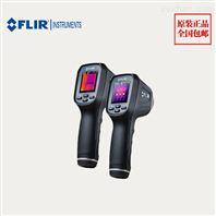 紅外測溫儀TG165菲力爾FLIR