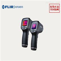 红外测温仪TG165菲力尔FLIR