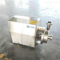 YAD低温泵酒精泵低温型卫生泵