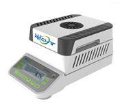 塑胶含水率测定仪使用要求
