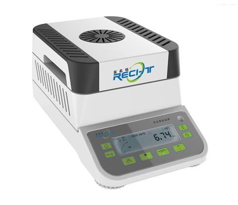 药材快速水分检测仪LXT-500C