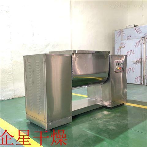 槽型混合机 滨海首乌粉粉末混合设备