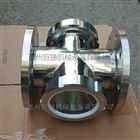 厂家供应各种不锈钢卫生级设备视镜