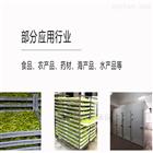 陕西渭南 黄花菜烘干机 空气能烘干设备厂家