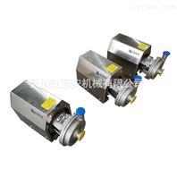 卫生级高温泵 双端面卫生泵 浓浆泵厂家直销