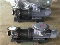 离心泵 磁力泵 安徽滁州 厂家直销