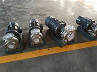 高溫濃漿泵 離心泵 廠家直銷