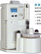 美国麦迪卡电解质分析仪器