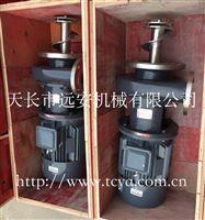 渣浆泵 粉浆泵 厂家直销