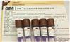 压力蒸汽灭菌生物培养指示标签 3M 1262