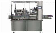 NFGS-1 灌装加塞 制药灌装生产线