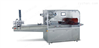 全自动往复式枕式包装机主要性能