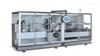 JDZ-450型-全自动高速装盒机技术参数