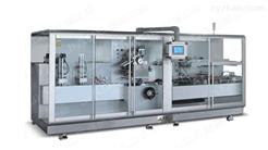 JDZ-450型全自动高速装盒机技术参数
