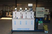 玉溪化驗中心實驗室污水處理設備