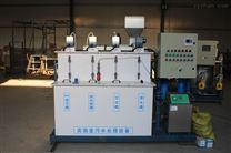 玉溪化验中心实验室污水处理设备