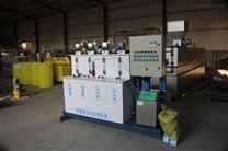 石家庄长安区实验室废水一体化处理设备