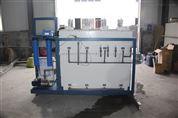 順義區檢測機構實驗室廢水一體化處理設備