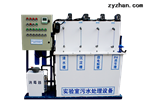 孝义水质检验实验室污水处理设备
