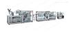 JD-DPH260S-JDZ-450/JDK760-药品包装生产线