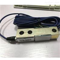 美国传力SBS-250KG优质合金钢称重传感器