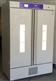 低温光照培养箱(LED光源)