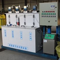 海東平安實驗室廢水一體化處理設備