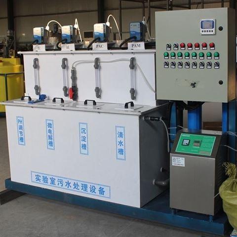 邯郸邯山区中学实验室废水一体化处理设备