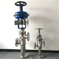 HYB蒸汽喷射液化器、高压液化喷射器