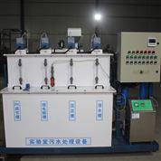 东光县中学实验室废水一体化处理设备