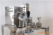 FQS15型實驗室小型-流化床氣流粉碎機