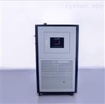 GDSZ-2050高低温循环装置
