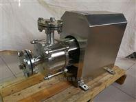 在线式食品添加剂剪切乳化泵