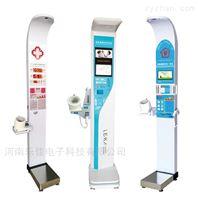 带打印医用全自动身高体重血压心率体检机__