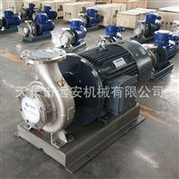 新型不銹鋼耐干磨離心泵