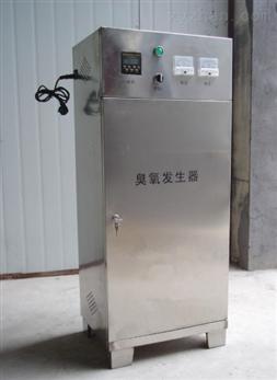 日照潔凈廠房柜式臭氧發生器規格